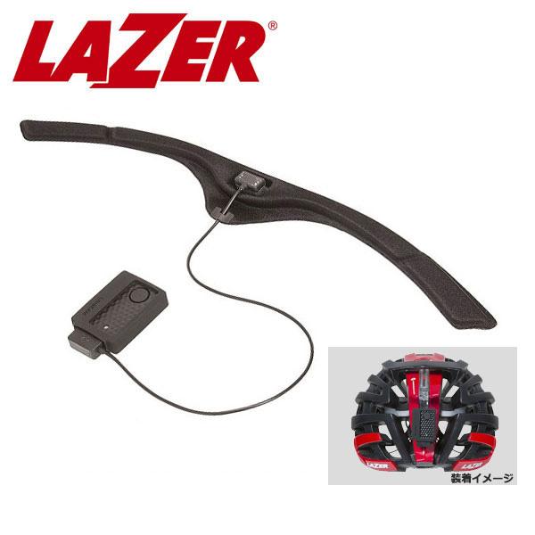 LAZER (レイザー) ライフビームギアキット (Blade対応) オプションパーツ