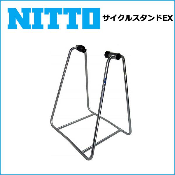 NITTO(日東) サイクルスタンドEX  自転車 スタンド(メンテ/ディスプレイ)