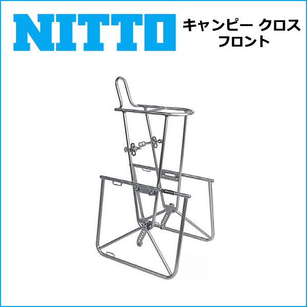 NITTO(日東) キャンピー クロス (700C/27インチ) フロント 自転車 かご/荷台(オプション)