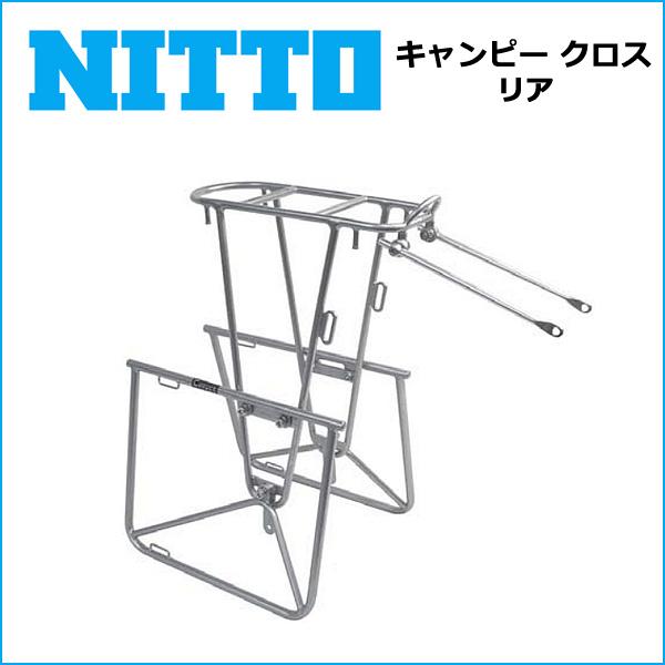 NITTO(日東) キャンピー クロス (700C/27インチ) リア 自転車 かご/荷台(オプション) ニットー