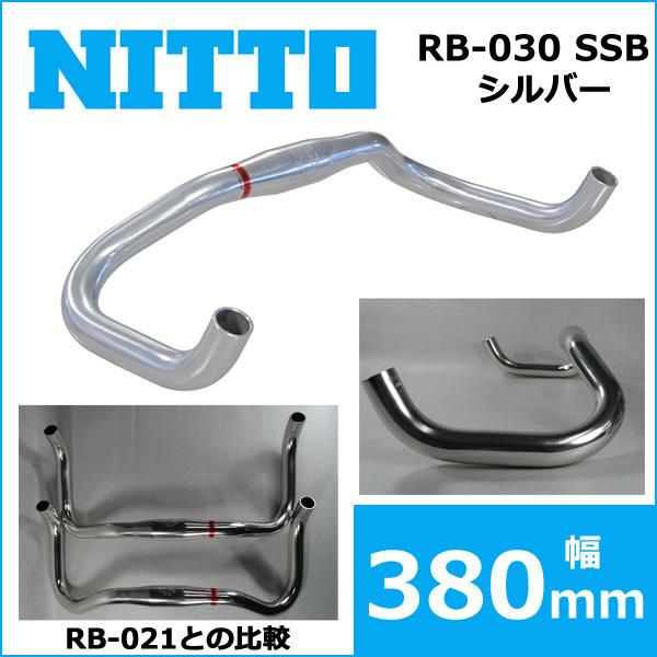 NITTO(日東) RB-030 SSB ハンドルバー(31.8mm) シルバー 380mm 自転車 ハンドル ブルホーン