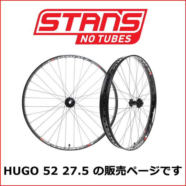 Stan's NoTubes HUGO 52 27.5 15X110/12X142 SHIMANO 自転車 ホイール
