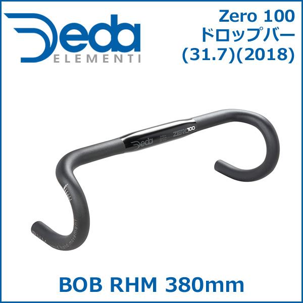 DEDA(デダ) Zero 100 ドロップバー (31.7)(2018) BOB RHM 380mm 自転車 ハンドル ドロップハンドル