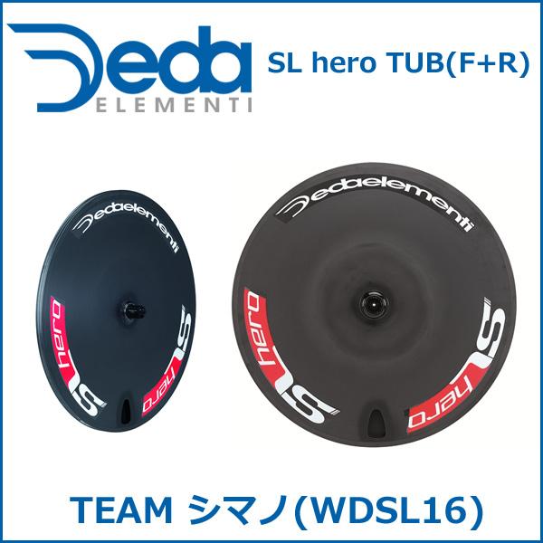 DEDA(デダ) SL hero TUB(F+R) TEAM シマノ(WDSL16) 自転車 ホール
