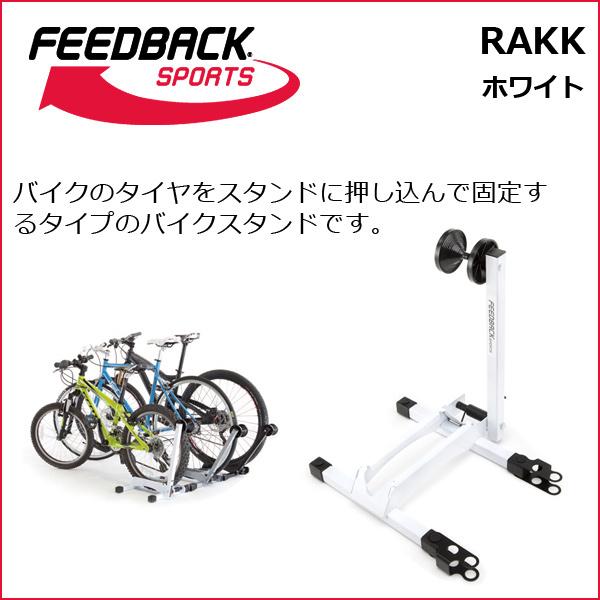 Feedback Sports Rakk Bicycle Stand For Bike Storage /& Display Model 16536 White