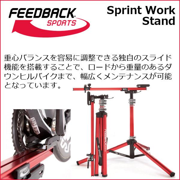 愛用  FEEDBACK Sprint Sports(フィードバッグスポーツ) Sprint Work Stand Work スプリント ワーク スタンド スタンド 自転車 スタンド(メンテナンススタンド), バーンズ公式 barns outfitters:605b9deb --- bibliahebraica.com.br