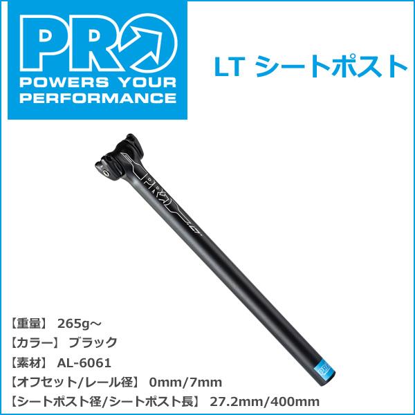 PRO LT Seatpost 20mm Setback 30.9mm diameter//400mm length