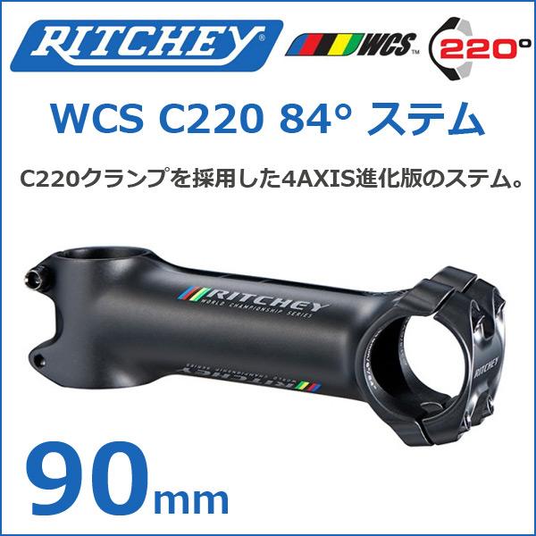 RITCHEY(リッチー) WCS C220 84°90 BLATE'17 自転車 ステム