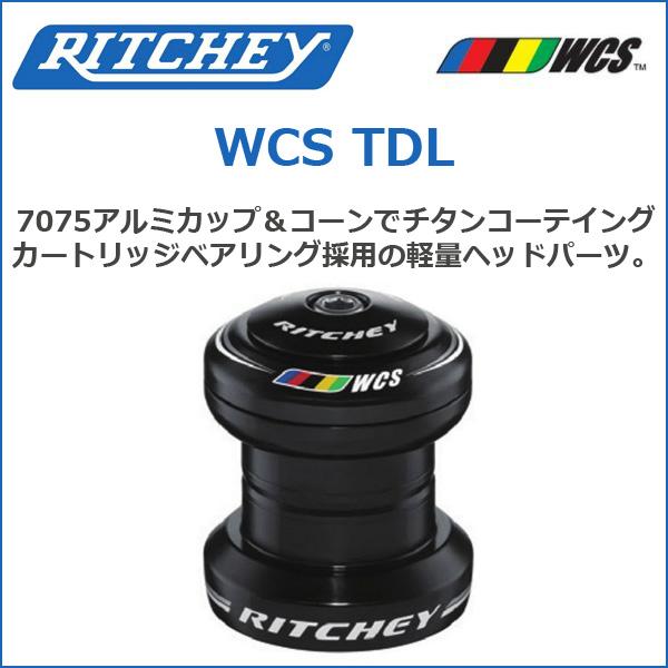 RITCHEY(リッチー) WCS TDL 自転車 ヘッドパーツ