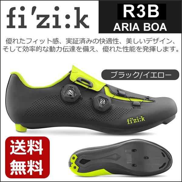 fi'zi:k(フィジーク) R3B ARIA BOA ブラック/イエロー 自転車 シューズ ロードバイク ロード用