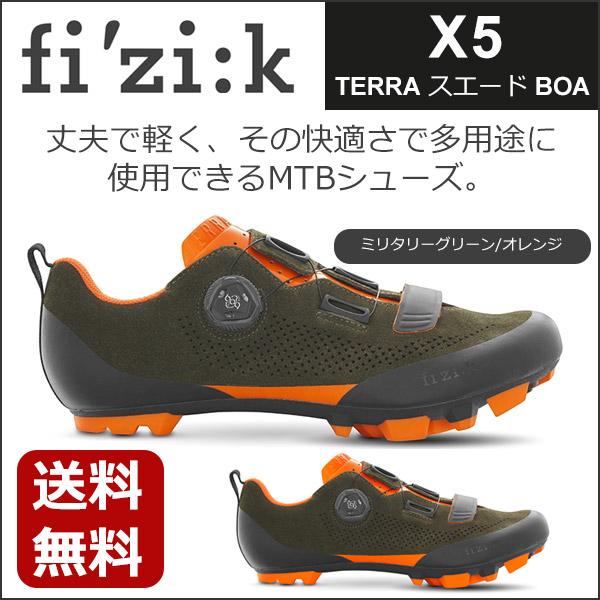 fi'zi:k(フィジーク) X5 TERRA スエード BOA ミリタリーグリーン/オレンジ 自転車 シューズ MTB マウンテンバイク用