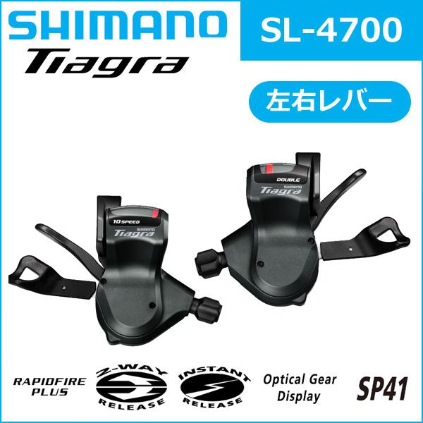 SHIMANO Tiagra SL-4700 2 x 10 Speed Road Bike RAPIDFIRE PLUS Shift Lever Set