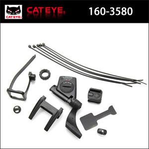 160-3580 パーツキット CATEYE キャットアイ 補修パーツ bebike