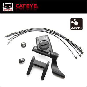 キャットアイ(CATEYE) ANT+スピードセンサーキット(160-3750)(ISC-11) 補修パーツ ロード bebike