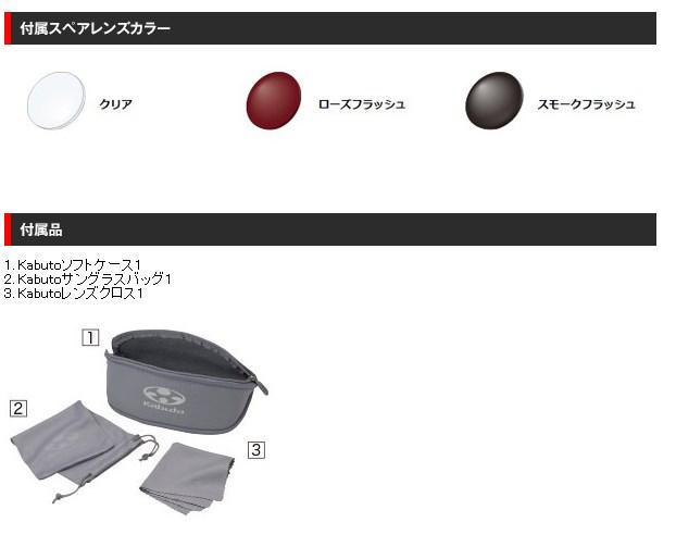 OGK CORRAZZA-2 (コラッツァ 2) 3set lens 선글라스 자전거 안경 (bebike)