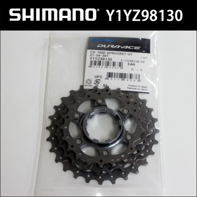 CS-7900 SPROCKET UNIT(21-24-28T) bebike