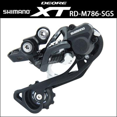 RD-M786-SGS-L D-ATT ブラック シマノ DEORE XT リアディレイラー ブラック (IRDM786SGSL) Deore XT 780シリーズ 自転車 bebike