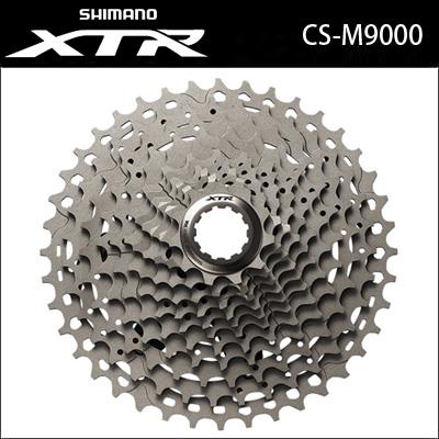 CS-M9001 CS-M9000マイナーチェンジ品 シマノ カセットスプロケット 11SPEED 11-40T (ICSM9001140) XTR M9000シリーズ MTB 自転車 bebike