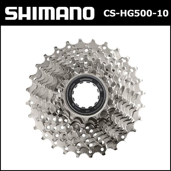 Shimano Tiagra CS-HG500-10 Cassette Sproket ICSHG50010125 10- speed, 11-25T