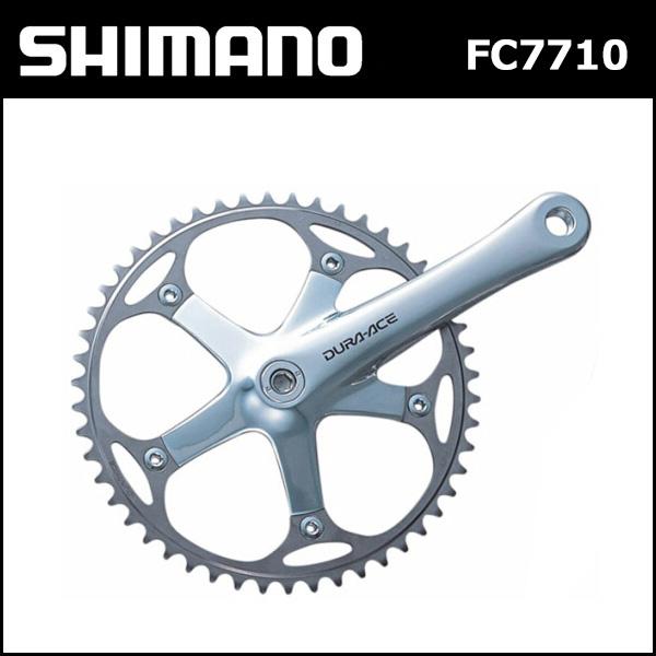 シマノ(shimano) FC-7710 165mm (IFC7710A) bebike