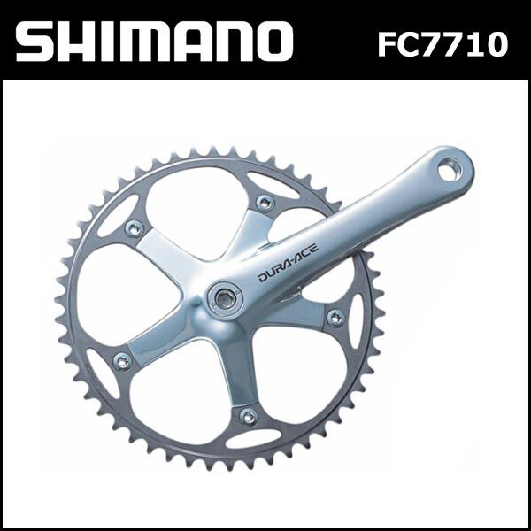 シマノ(shimano) FC-7710 170mm (IFC7710C) bebike
