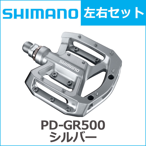 pedali flat pd-gr500 silver EPDGR500S SHIMANO flat bici pedali