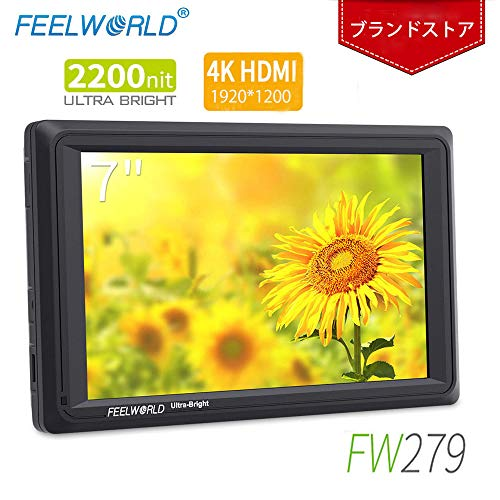 Feelworld FW279 フィールドモニター 超高輝度 2200nit カメラ用液晶 モニター 4K HDMI 入力/出力 フルHD 1920x1200 IPS 屋外のまぶ
