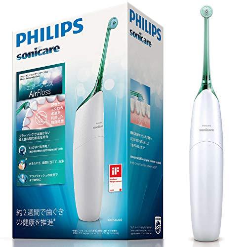 フィリップス PHILIPS エアーフロス グリーン 口腔洗浄機器 ソニッケアー 大人気 sonicare 商品追加値下げ在庫復活 歯垢除去 HX8516 02