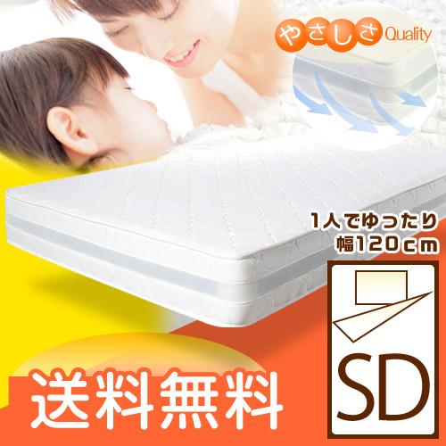 【送料無料】マットレス マット ポケットコイルマットレスセミダブル ベッドマットエクセレントプレミアム 5ゾーン