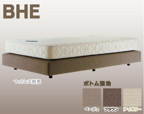 日本ベッド ダブルクッションベッド BHE シングル ロング ベッド 日本ベッド 【大型商品の為日時指定不可】