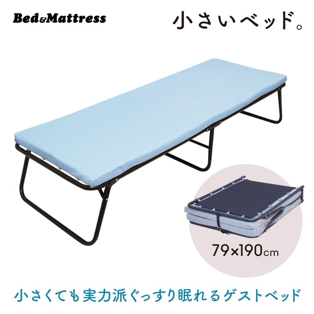 折りたたみ パイプベッド 幅79cm マットレス付き ゲストベッド アウトドア キャンプ 持ち運び コンパクト 付き添い コット 仮眠