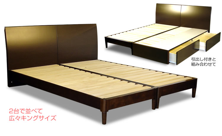 Wooden Bed Frame Single 85 Small Single Jn3402