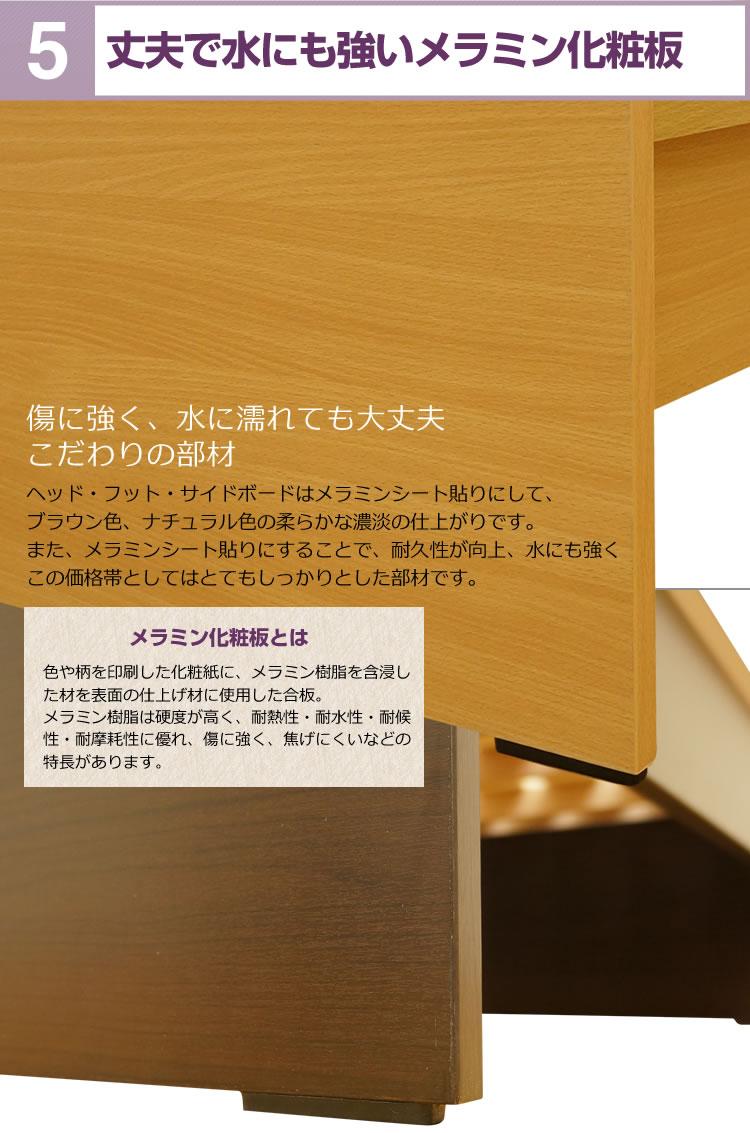 木製 すのこ ベッド ベッドフレーム ヘッドボードなし ダブル ブラウン D-FF7302【201906在庫処分】