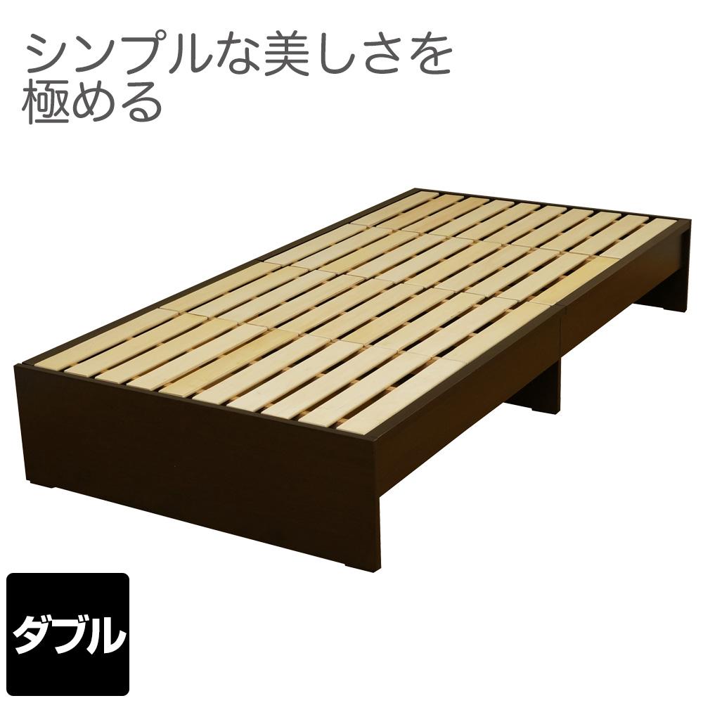 木製 すのこ ベッド ベッドフレーム ヘッドボードなし ダブル ブラウン D-FF7302