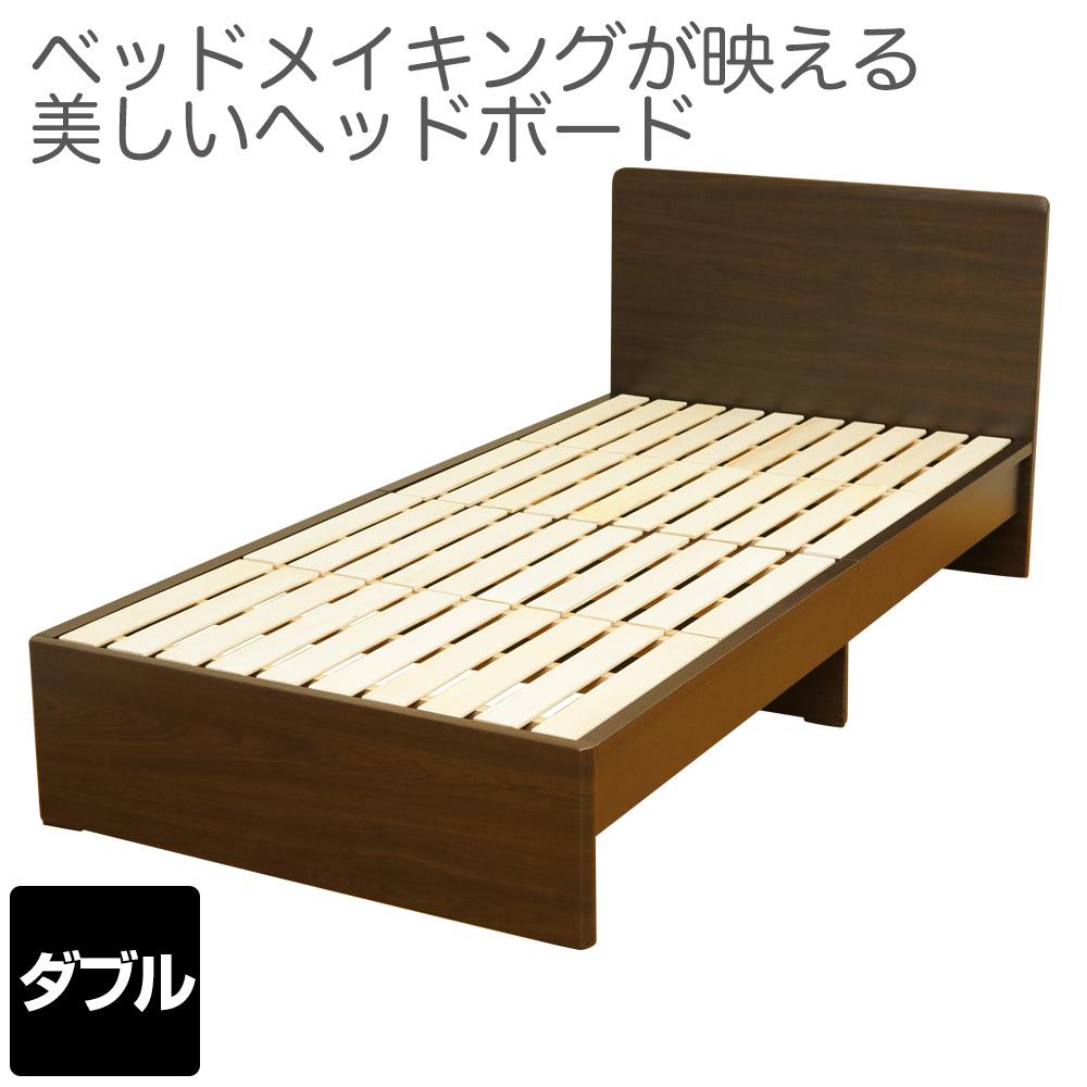 【5/20(水)店内全品P5倍】木製 すのこ ベッド ベッドフレーム ヘッドボードあり ダブル ブラウン D-FF7502