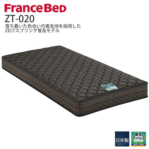 フランスベッド「ゼルトスプリング」