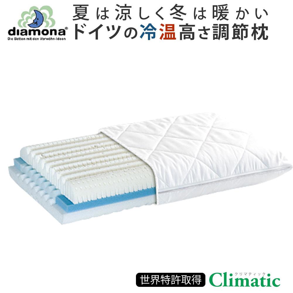 ディアモナ まくら Pクリマティック 枕 クール寝具