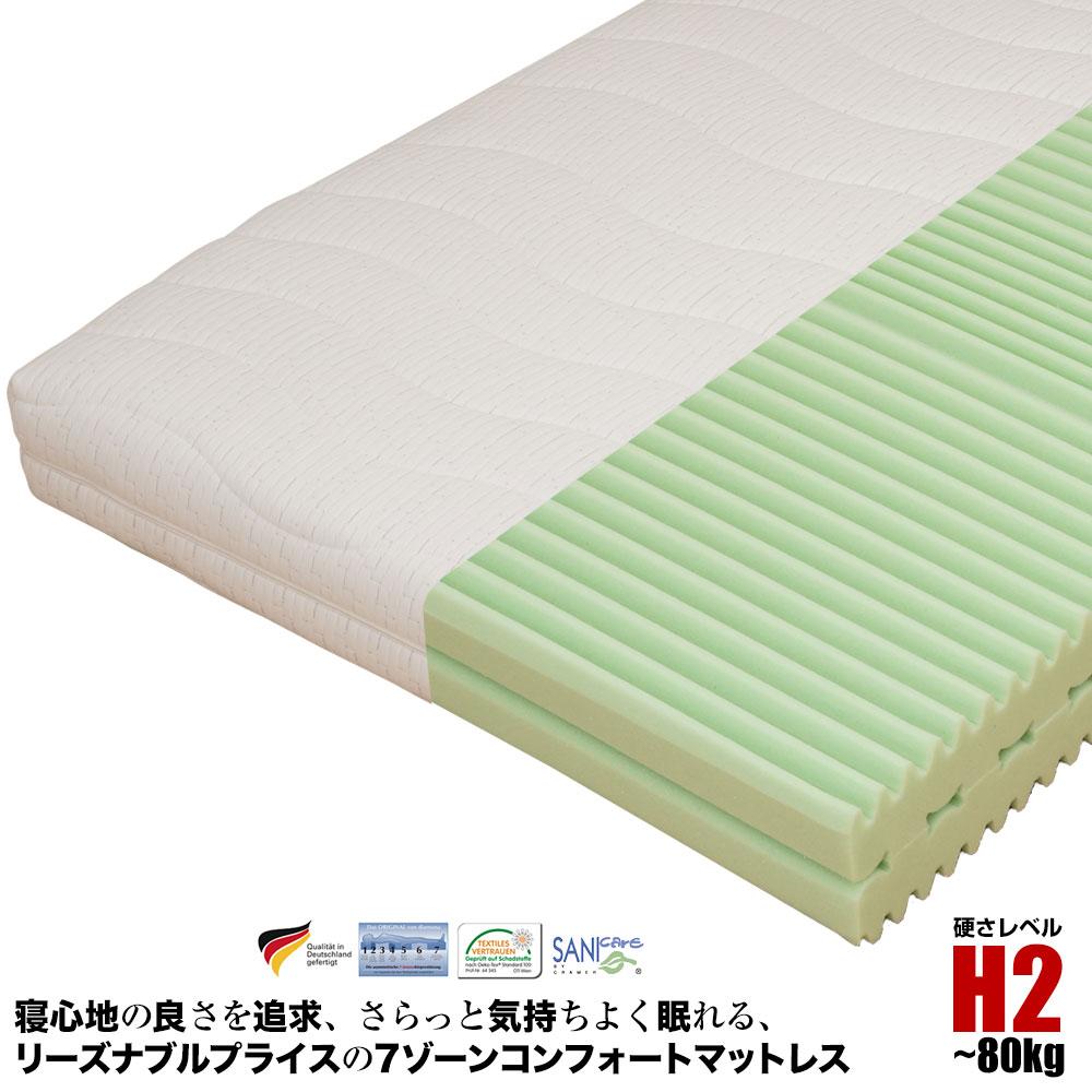 高反発 マットレス コンフォートフォーム ダブル ディアモナ フォーチュナプロ H2 睡眠姿勢 体圧分散【大型商品の為日時指定不可】