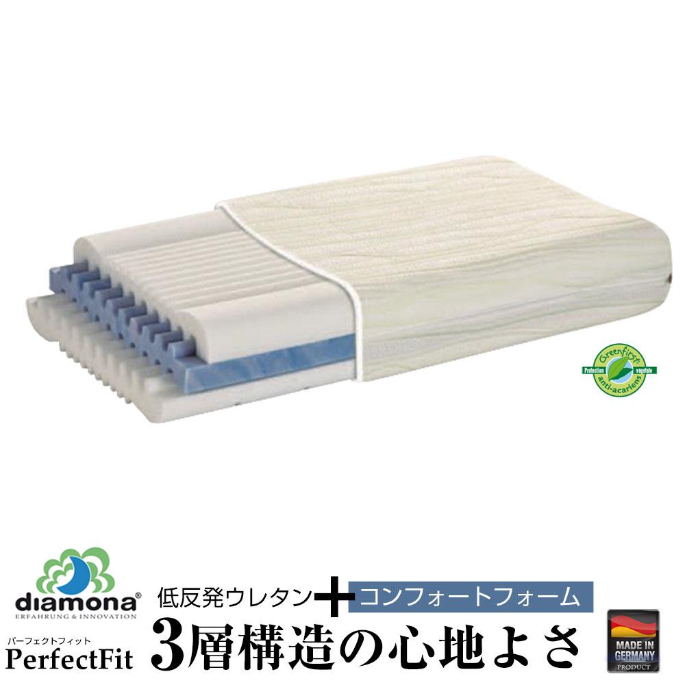 ディアモナ まくら パーフェクトフィット 枕 40x80cm