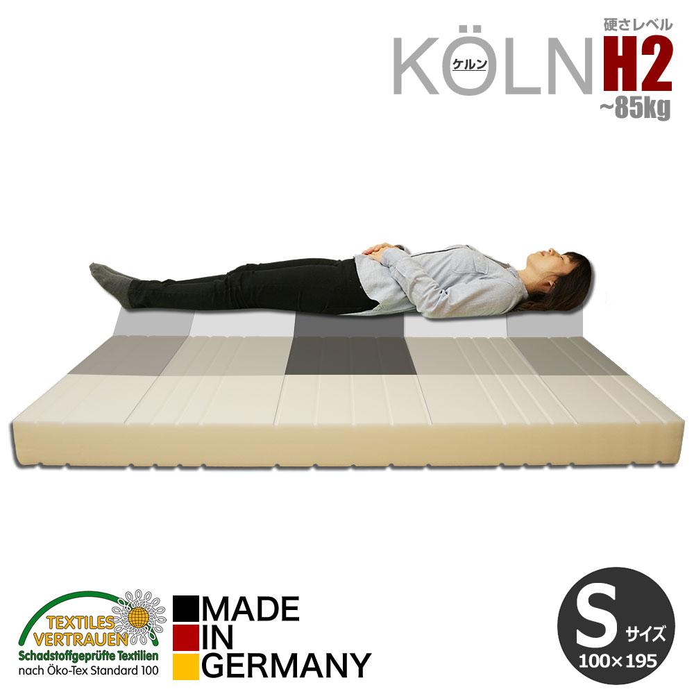 高反発 マットレス シングル コンフォートフォーム ケルン H2 5ゾーン【品質保証2年】【送料無料】高反発マットレス