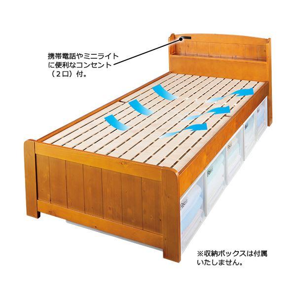 新しい到着 棚付すのこベッド 2: セミダブル, 西吉野村 2fb8f49a