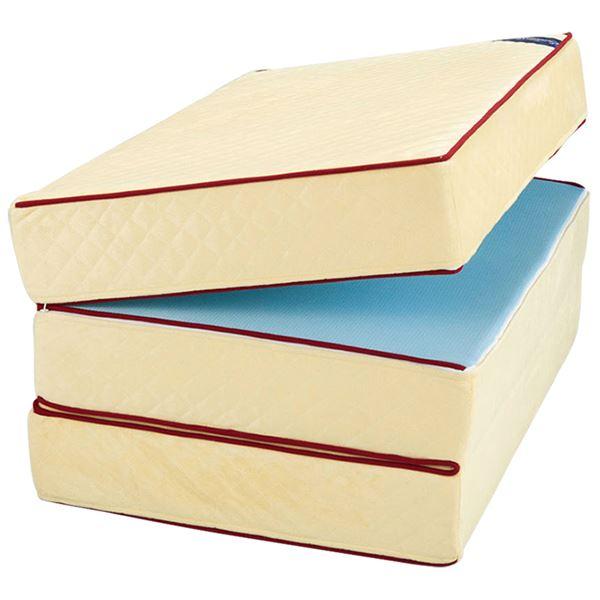 三つ折りマットレス/エクセレントスリーパー3 【厚さ10cm シングルサイズ】 硬質タイプ 洗えるカバー