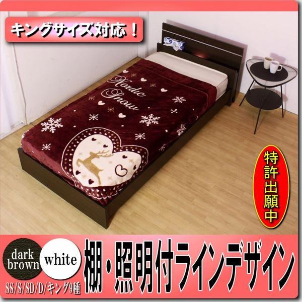 棚 照明付ラインデザインベッド シングル 二つ折りポケットコイルマットレス付 ホワイト 285-01-S(10885B)【代引不可】