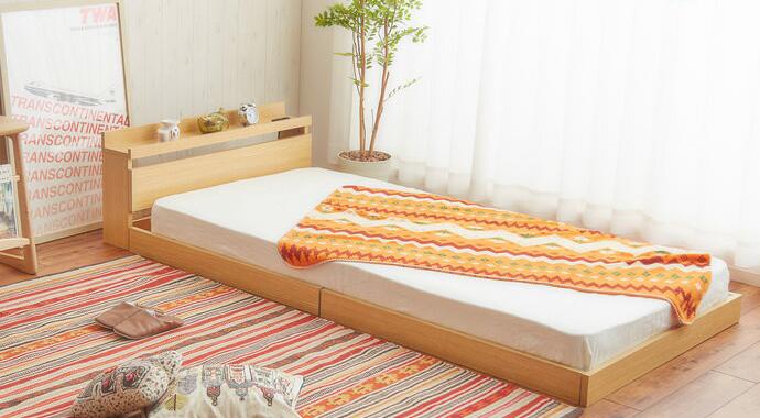 ベッド シングル フレーム ローベッド ベッド 2口コンセント 北欧 Coroa フロアベッド シングル 【フレームのみ】(代引不可)【送料無料】