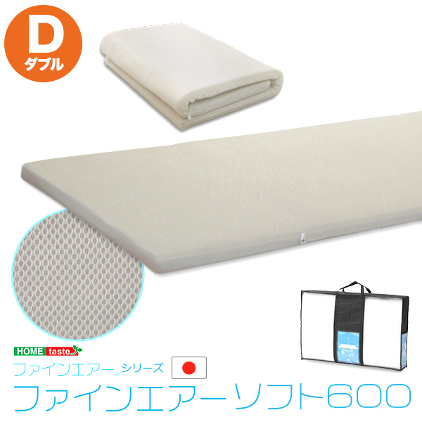 日本製 マットレス シングル 敷きパッド ベッド ファインエアー ソフト やわらかめ 体圧分散(代引不可)【送料無料】