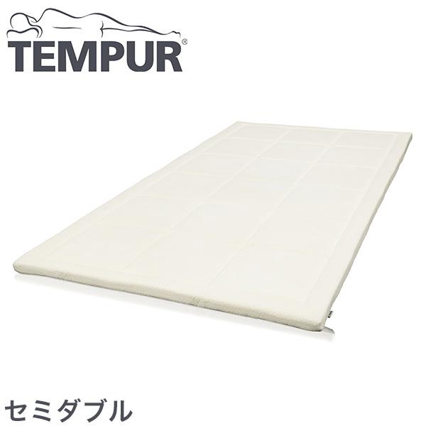 テンピュール トッパーデラックス 3.5 セミダブル tempur topper deluxe 3.5 マットレス【正規品】【送料無料】