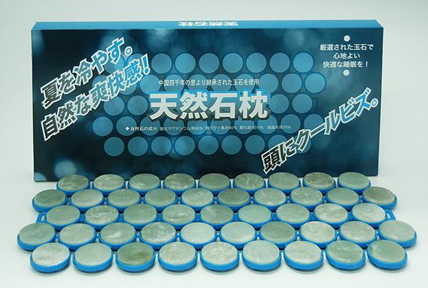 天然石枕 (日本製) カラーアソート・グリーン/12点・ブルー/12点(代引き不可)
