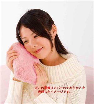 あったかカラフル湯たんぽ あったかカラフル湯たんぽ(ピンク)/42点入り(代引き不可)【送料無料】