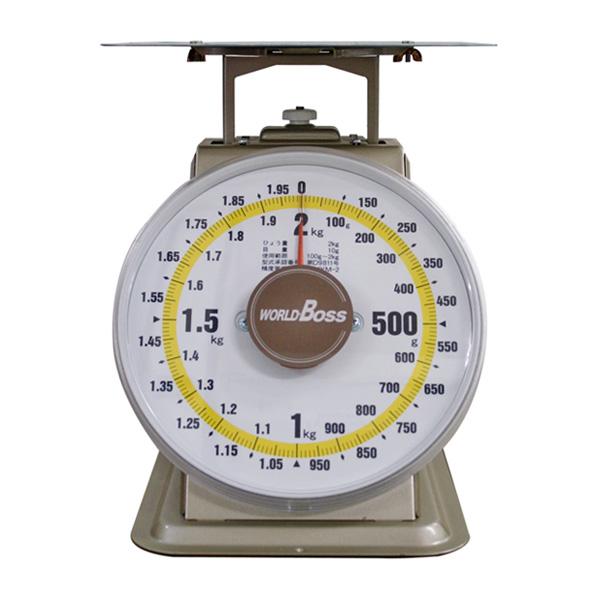 レビューを書けば送料当店負担 送料無料 ワールドボス WORLD BOSS 並型上皿自動秤 はかり 代引不可 軽量 新作入荷 2kg