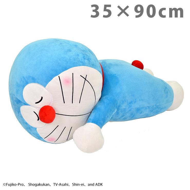 特大 添い寝枕 ドラえもん 35×90cm 抱き枕 枕 かわいい ふわふわ プレゼント 大きい ぬいぐるみ キャラクター(代引不可)【送料無料】